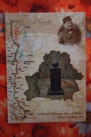 BELARUS. STRUVE GEODETIC ARC - Modern Postcard  - UNESCO HERITAGE - Map - Belarus