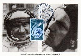 Carte 1er Jour  Soyouz 16   ( 2-12--1974)-  Anatoli Filiptchenko Nikolas Roukavichnikov. - Espace