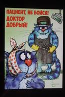 Cat Stomatologist - Modern Belorussian Postcard - Dentist Odontologie - Teeth - Humour - Croix-Rouge