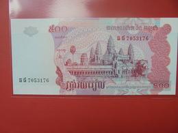 CAMBODGE 500 RIELS 2004 PEU CIRCULER/NEUF - Cambodia