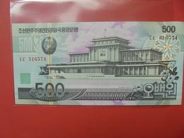 COREE(NORD) 500 WON 2007 PEU CIRCULER/NEUF - Corée Du Nord