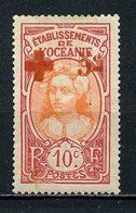 OCEANIE 1915 N° 41 * Neuf  Surcharge Incomplète MH  Trace De Charnière TTB Croix Rouge Tahitienne Couronne Fleurs - Oceania (1892-1958)