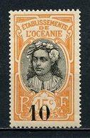 OCEANIE 1916 N° 43 ** Neuf MNH Superbe C 5,20 €  Tahitienne Couronne Fleurs Flowers - Oceania (1892-1958)
