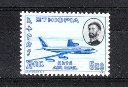 Etiopia - 1965. Aereo.Alto Valore Della Serie. Plane. High Value Of The Series. MNH, Rare - Aerei