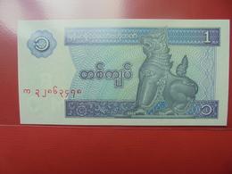 MYANMAR 1 KYAT 1996 PEU CIRCULER/NEUF - Myanmar