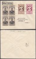 AEF - Lettre Yv147 + 153+206 Bloc De 4 De Abécher, Chad Vers Canada 10/12/1945 (7G29710) DC2527 - A.E.F. (1936-1958)