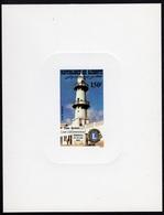 Djibouti 1983, Lions Club, Lighthouse, BF Deluxe - Djibouti (1977-...)