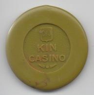 Ancien Jeton De Casino Du Congo : Kin Casino 200 Francs Congolais (Kinshasa) - Casino
