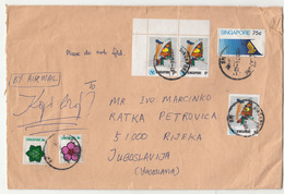 Singapore, Letter Cover Travelled 1974 B190320 - Singapour (1959-...)