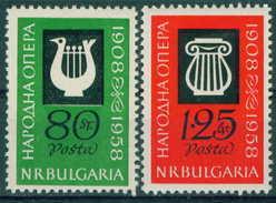 + 1207 Bulgaria 1960 Art > Theatre > State Opera ** MNH Volksoper - Lyren (stilisiert) Und Inschrift BIRD - SHAPED LYRE - Bulgarie
