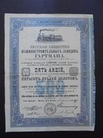 RUSSIE - ST PETERSBOURG 1897 - CONSTRUCTION MACHINES HARTMANN - TITRE DE 5 ACTIONS DE 100 ROUBLES - PAS DE COUPONS - Non Classés