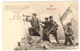 MILITARIA - 80e REGIMENT D' INFANTERIE - Salut, Noble Drapeau De Mon Fier Régiment... - Ed. A. Bergeret, Nancy - Régiments