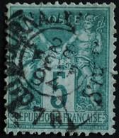 -Sage N°75 Type Ll. O PARIS-JOURNAUX 28 Févr 1894 ( Bur78 ) - 1876-1898 Sage (Type II)