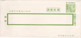 Entier  Postal Stationery - Japon / Japan - Enveloppe - Postal Stationery