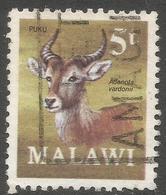 Malawi 1971 Decimal Currency. 5t Used. SG 378 - Malawi (1964-...)