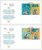 Israël - Postfris / MNH - FDC The Purim Mitzvahs 2019 - Israël