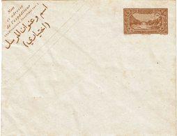 SAPR03 - REP. LIBANAISE ENV 4p NEUVE - Libano