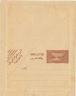 SAPR03 - REP. LIBANAISE CL 4p NON PLIEE NEUVE - Liban