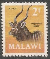 Malawi 1971 Decimal Currency. 2t MH. SG 376 - Malawi (1964-...)