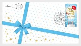 Israël - Postfris / MNH - FDC Happy Birthday 2019 - Israël