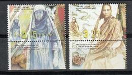 ISRAEL 1999 - TRAJES REGIONALES - YVERT Nº 1438/1439** - Textile