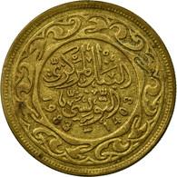 Monnaie, Tunisie, 100 Millim, 1983/AH1403, Paris, TB, Laiton, KM:309 - Tunisie