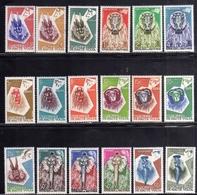 ALTO VOLTA HAUTE VOLTA UPPER VOLTA BURKINA FASO 1960 ANIMAL MASKS ANIMAUX MASQUES MASCHERE FULL SET SERIE COMPLETA MNH - Alto Volta (1958-1984)