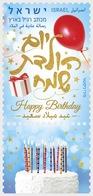 Israel - Postfris / MNH - Happy Birthday 2019 - Ongebruikt (met Tabs)