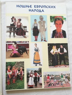 Ethnic Folk Costumes European Book Slavic Celts GERMAN Culture Serbia Dress Traditional Clothes National Woman Wardrobe - Unclassified