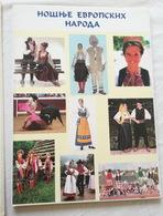 Ethnic Folk Costumes European Book Slavic Celts GERMAN Culture Serbia Dress Traditional Clothes National Woman Wardrobe - Habits & Linge D'époque
