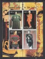 TURKMENISTAN 1999 - LA MODA EN JAPON - HOJITA BLOQUE - Textile
