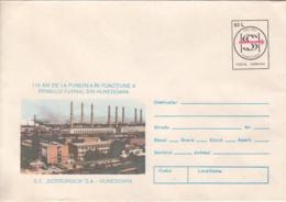 77894- HUNEDOARA STEEL FACTORY, INDUSTRY, COVER STATIONERY, 1994, ROMANIA - Usines & Industries