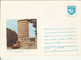 77896- TIMISOARA WELDING AND MATERIALS TESTING INSTITUTE, CAR, INDUSTRY, COVER STATIONERY, 1990, ROMANIA - Usines & Industries