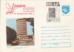 77897- TIMISOARA WELDING AND MATERIALS TESTING INSTITUTE, CAR, INDUSTRY, COVER STATIONERY, 1990, ROMANIA - Usines & Industries