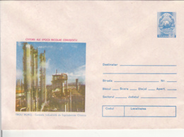77898- TARGU MURES CHEMICAL FERTILIZERS PLANT, FACTORY, INDUSTRY, COVER STATIONERY, 1988, ROMANIA - Usines & Industries