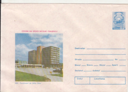 77899- IASI HEAVY MACHINERY PLANT, FACTORY, INDUSTRY, CAR, COVER STATIONERY, 1988, ROMANIA - Usines & Industries