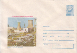 77900- PLOIESTI OIL REFINERY PLANT, FACTORY, INDUSTRY, COVER STATIONERY, 1988, ROMANIA - Usines & Industries