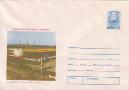 77901- CLUJ NAPOCA HEAVY MACHINERY PLANT, FACTORY, INDUSTRY, COVER STATIONERY, 1988, ROMANIA - Usines & Industries