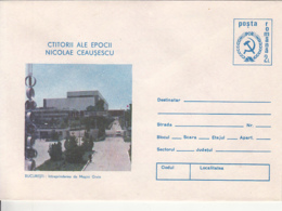 77902- BUCHAREST HEAVY MACHINERY PLANT, FACTORY, INDUSTRY, BUSS, COVER STATIONERY, 1989, ROMANIA - Usines & Industries