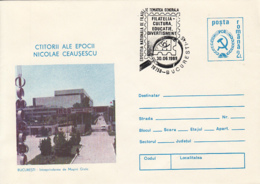 77903- BUCHAREST HEAVY MACHINERY PLANT, FACTORY, INDUSTRY, BUSS, COVER STATIONERY, 1989, ROMANIA - Usines & Industries