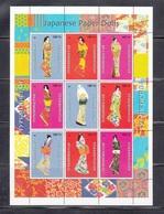 TURKMENISTAN 1999 - LA MODA EN JAPON CON TRAJES DE PAPEL - MINI HOJA DE 9 SELLOS - Turkménistan
