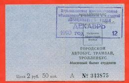 Kazakhstan 1990 (ex-USSR). City Karaganda. Monthly Ticket For Students. - Season Ticket
