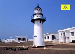 AK Leuchturm Taiwan Penghu Islands Yuweng Island Lighthouse New Postcard - Vuurtorens