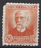 España 0671 (*) Salmeron. 1931. Esquina Rota. Sin Goma - 1931-50 Nuevos & Fijasellos