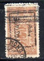 XP4460 - MONGOLIA 1925 , 20  Cent Yvert N. 12a  Usato .  (2380A)  Spst Nera - Mongolia