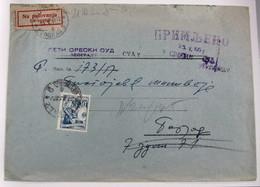 Yugoslavia 595 - Lettres & Documents