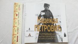 2007 NADEZDA PETROVIC SERBIA ART WOMAN ARTIST CATALOG BOOK PAINT PAINTINGS PRIZREN KOSOVO - Livres, BD, Revues