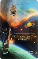 GREECE - Cinema,Treasure Planet (Disney), Free Fone Promotion Prepaid Card, Tirage 1000, Exp.date 31/12/03, Mint - Grèce
