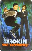 GREECE - Cinema,The Tuxedo , Free Fone Promotion Prepaid Card, Tirage 1000, Exp.date 31/12/03, Mint - Grèce