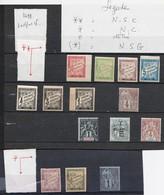 Ex Col Françaises-n 016--voir Scans - Stamps